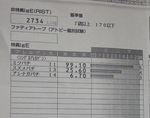 IgE検査B.jpg